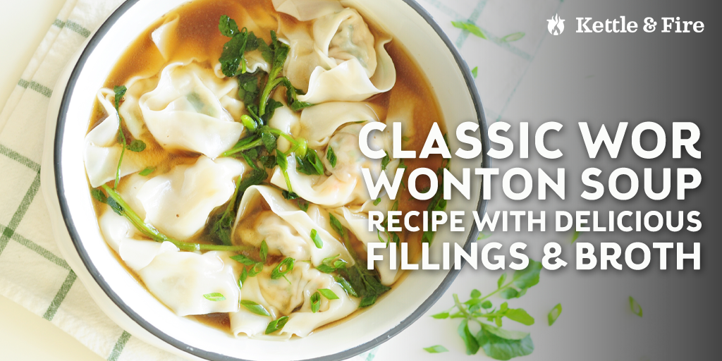 This simple wor wonton soup recipe teaches you to make homemade pork and shrimp wontons. Enjoy this authentic Chinese soup with veggies and a bone broth base.